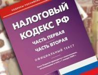 В Крымском районе бывший исполнительный директор предприятия подозревается в неуплате налогов