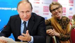 Встреча Путина и Собчак осталась без комментариев Кремля