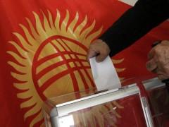 Явка на президентских выборах в Киргизии составила 56%