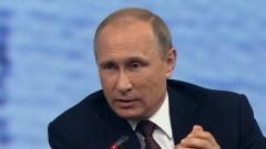 Президент Германии посетит Россию 25 октября