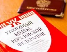 Житель Темрюкского района пошел на донос, чтобы скрыть ДТП
