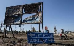На Украине назвали бесполезными законы о возвращении Крыма