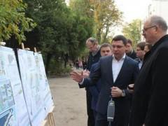 Бульвар «Шаляпинский» и городской сад «Старая Кубань» в Краснодаре могут благоустроить в 2018 году
