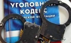Жительница Мостовского района подозревается в ложном доносе