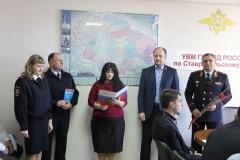 На Ставрополье 16 иностранцев приняли Присягу России