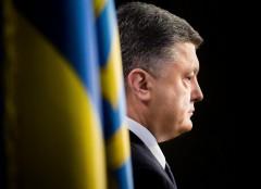 Митингующие у Верховной рады требуют импичмента Порошенко