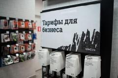 Tele2 увеличила количество бизнес-абонентов в Краснодарском крае