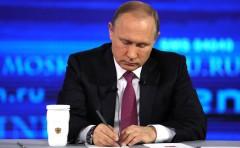 Владимир Путин поздравил телеканал «Культура» с 20-летием
