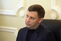 Захарченко не исключает изменения формата Минских соглашений