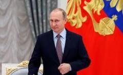 3 ноября Владимир Путин выступит на форуме активных граждан «Сообщество» в Москве