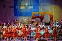 Детская школа искусств им. Г.Ф. Пономаренко отпраздновала 50-летие со дня образования