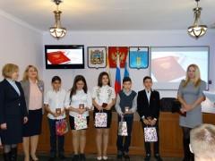 В преддверии Дня народного единства ставропольским школьникам вручили их первые паспорта