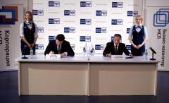 Почта России и Корпорация «МСП» планируют развивать сотрудничество в области поддержки малых и средних компаний