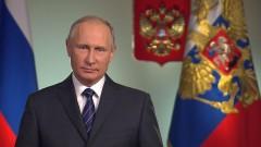 Путин поздравил россиян с Днем сотрудника органов внутренних дел (видео)
