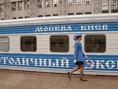На Украине предложили прекратить транспортное сообщение с Россией