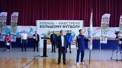 Флаг Всекубанской акции «Навстречу Чемпионату мира по футболу в городе Сочи!» принял Белореченский район
