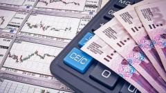 На Кубани продолжится выпуск облигаций