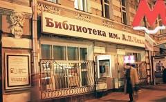 В библиотеке Чехова пройдет выставка «В избе мастерового»
