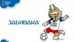 Определились все 32 команды-участники ЧМ по футболу 2018 года в России