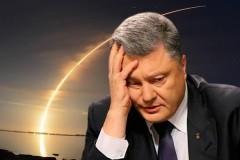 Порошенко: Украина является космической державой уже 20 лет
