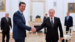 В Сочи Путин обсудил с Асадом завершение военной операции в Сирии