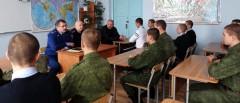 В Кировском районе Ставрополья состоялась встреча с воспитанниками Горнозаводской спецшколы