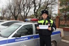 В Калмыкии стартовала всероссийская социальная кампания «Пристегнись, Россия!»