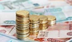 На Кубани подвели итоги налоговых поступлений за 10 месяцев 2017 года
