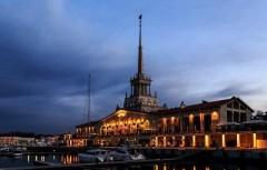 В Сочи презентуют три направления развития курортной отрасли