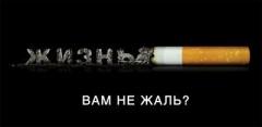 Анапские активисты выступили против табакокурения