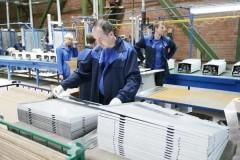 Фонд развития промышленности Кубани получит 500 миллионов рублей