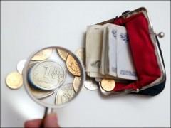 69% жителей Кубани не считают свою зарплату достойной