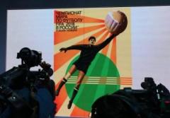 В Москве представили официальный плакат Чемпионата мира по футболу 2018