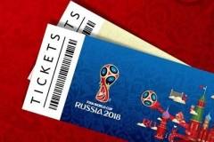 На Чемпионат мира по футболу уже забронировано свыше 700 тыс. билетов