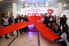 В Нальчике прошел молодежный семинар «СТОП ВИЧ/СПИД»