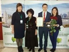 Кубанский педагог стал победителем VIII конкурса «Учитель здоровья России-2017»