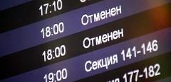 «Аэрофлот» отменил 20 рейсов в Шереметьево из-за снегопада