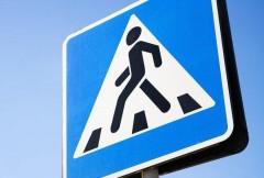В Лондоне пять пешеходов пострадали из-за наезда машины