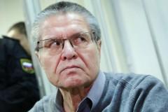 Прокурор просит приговорить Улюкаева к 10 годам колонии и штрафу
