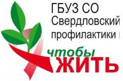 Реализацию стратегии о нераспространении ВИЧ-инфекции обсудили в Сочи