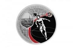 Центробанк выпустил монеты к чемпионату мира по футболу-2018