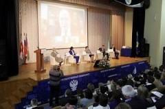 В Сочи проходит IV Всероссийская конференция Министерства образования и науки РФ