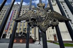 Минобороны РФ обвинило США в попытках помешать уничтожению боевиков ИГ