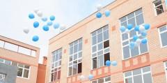 Кубань на страже образования: в крае строятся новые школы