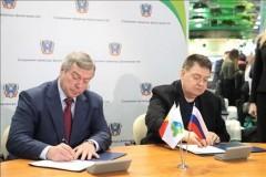 «ДонБиоТех» построит современные очистные сооружения для производства аминокислот