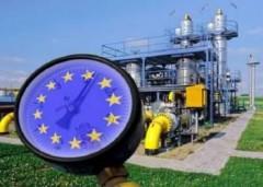 Транзит газа через Украину в ЕС снизился почти на четверть
