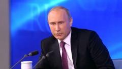 Сегодня в 12:00 начнется большая пресс-конференция Владимира Путина