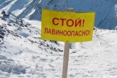 Лавиноопасность в горах Краснодарского края продлена до 17 декабря