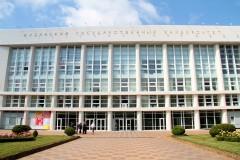КубГУ – в списке центров инновационного развития