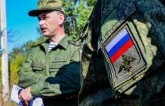 Киев пообещал безопасность российским офицерам-наблюдателям